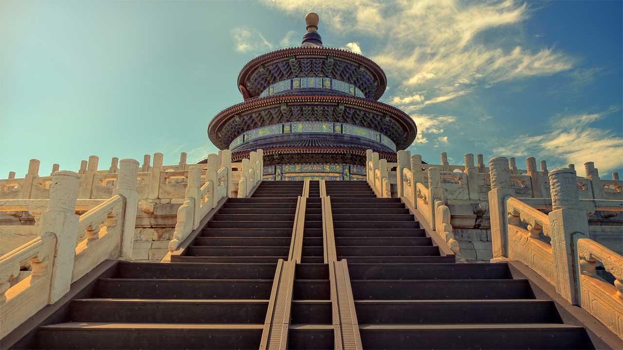 Peking - Chinesische Sprache