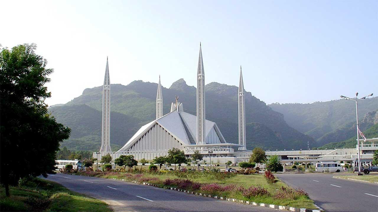 Islamabad Urdu Sprache