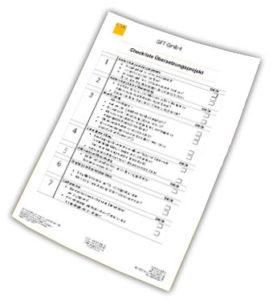 Technische Übersetzung Checkliste Übersetzungsprojekt